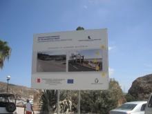 Żewwieqa project billboard