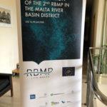 RBMP Banner